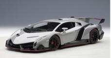 Lamborghini Veneno Silver 2013 1:18 AUTOart 74506