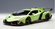 Lamborghini Veneno Green 1:18 AUTOart 74509