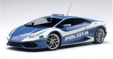 Lamborghini Huracan LP610-4 Police 2014 Blue / White 1:18 AUTOart 74609