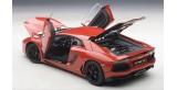 Lamborghini Aventador LP700-4 Rosso Red 1:18 AUTOart 74669