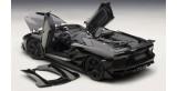 Lamborghini Aventador J Black 1:18 AUTOart 74676