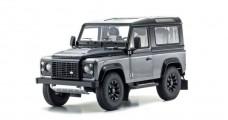 Land Rover Defender 90 Final Edition Grey 1:18 Kyosho 08901CGR
