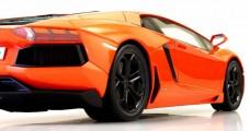 Lamborghini Aventador LP700-4 Orange Metallic Resin 1:12 Kyosho KSR08661P