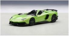 Lamborghini Aventador J Green 1:43 AUTOart 54654