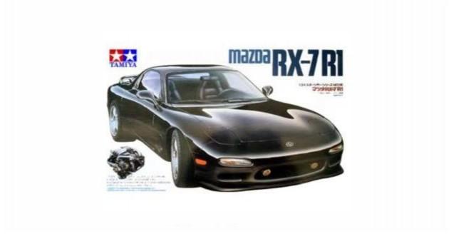 Mazda RX-7 R1 Kit Tamiya 24116