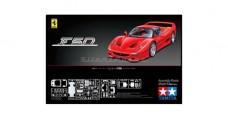 Ferrari F50 Kit Tamiya 24296