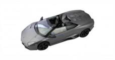 Lamborghini Reventon Grey RC Rastar 42300